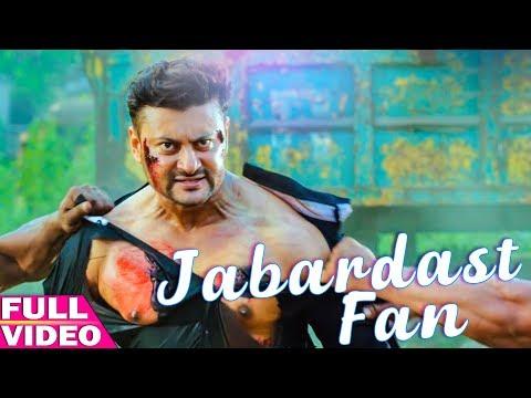 Jabardast Fan Mu Anubhav Ra - Odia New FAN...