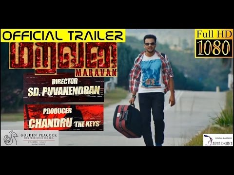 Download MARAVAN - OFFICIAL TRAILER HD | NEW TAMIL MOVIE 2015