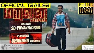 maravan - official trailer hd