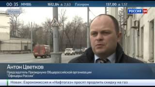 Спайс-убийца затаился на Украине
