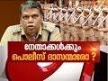 Police officials who serves politicians should revoke ?   News Hour 18 JUN 2018