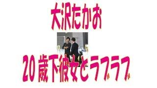 参考サイト http://friday.kodansha.ne.jp/archives/47112/