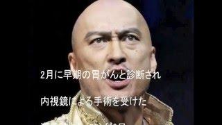 2月に早期の胃がんと診断され内視鏡による手術を受けた渡邊謙さん(56)...