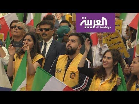 الآلآف يتظاهرون في بروكسل ضد النظام الإيراني  - 22:53-2019 / 6 / 15