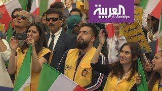 شاهد.. الآلاف يتظاهرون فى بروكسل ضد النظام الإيراني لهذا السبب