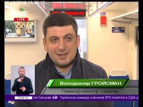 Телеканал Київ: 25.10.18 Столичні телевізійні новини 19.00