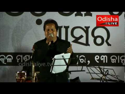 E Duniya Bukure - Sourav Nayak - Odia Song - HD
