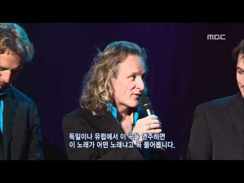 Talking Time with MC(Saltacello), MC와의 대화(살타첼로), For You 20061122