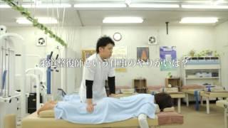 九州医療スポーツ専門学校卒業  兼田健生先生 (柔道整復師)