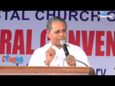 92nd IPC General Convention 2016// Message by Pastor Philip Thomas Venmoney