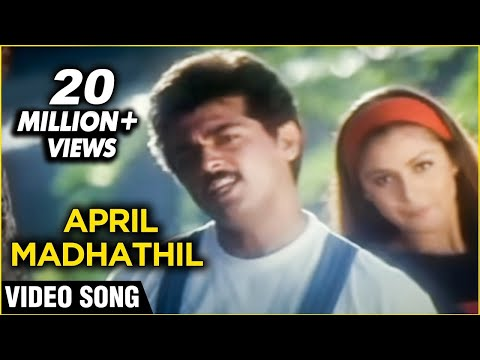 April Madhathil  Vaali Tamil Movie Song  Ajith Kumar, Simran