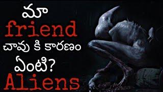 Alien | TELUGU HORROR STORY | The creepyman