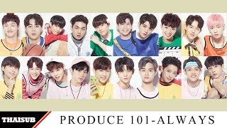 [THAISUB] PRODUCE 101 - Always (이 자리에)