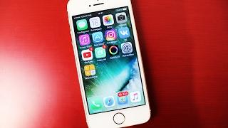 iPhone 5S Ref - СПУСТЯ 2 ГОДА / СТОИТ ЛИ ПОКУПАТЬ IPHONE 5S В 2017??