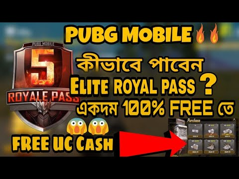 How To Get Elite Royal Pass Free Get Free Uc Cash In Pubg Mobile