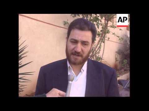 Lebanon - Reactions To Jerusalem Bus Bomb