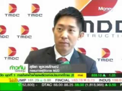 TV News TMDC Money Channel Kaothun Talardhoon   June 9, 2015Mins 3