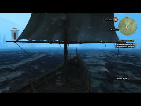 Download Youtube: Ведьмак 3: Дикая Охота Шутки За 300