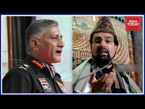 #HurriyatTruthTapes: Union Minister Gen V K Singh Fires At Hurriyat Hawks