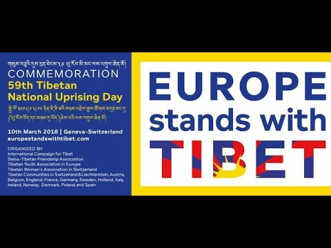 « Europe Stands with Tibet » 59th Anniversary of the Tibetan National Uprising