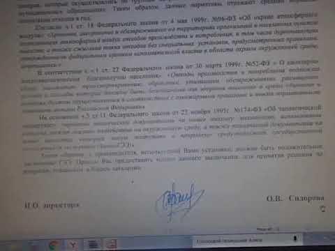 Мусорная реформа 2019г   Последние новости  по делу.