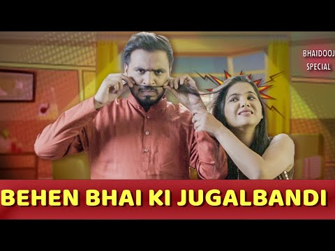behen-bhai-ki-jugalbandi---amit-bhadana-(-bhai-dooj-special-)