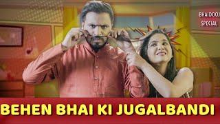 Behen Bhai Ki Jugalbandi - Amit Bhadana ( Bhai Dooj Special )