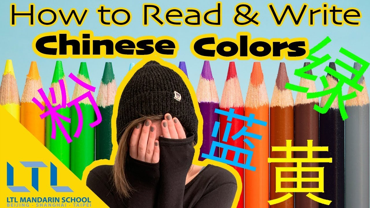Chinese for Beginners - Free PDF Download : Learn Chinese