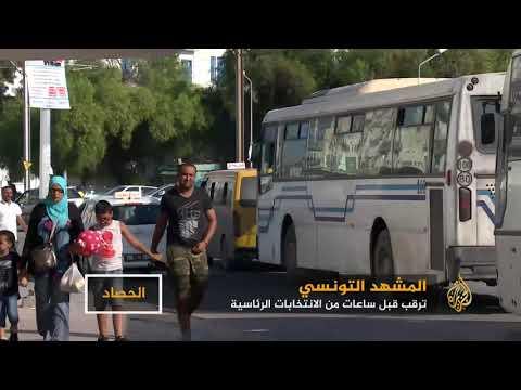 المشهد التونسي قبيل الانتخابات الرئاسية.. من سيُقيم بقصر قرطاج؟  - نشر قبل 9 ساعة