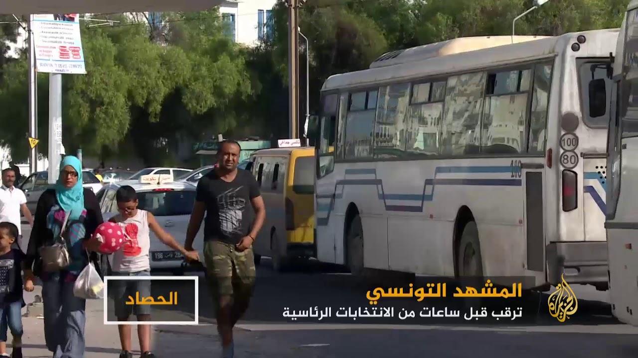 الجزيرة:المشهد التونسي قبيل الانتخابات الرئاسية.. من سيُقيم بقصر قرطاج؟