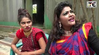 জামাই এর ইন্টারভিউ   তার ছেড়া ভাদাইমা   Jamai Er Interview   Tar Chira Vdaima