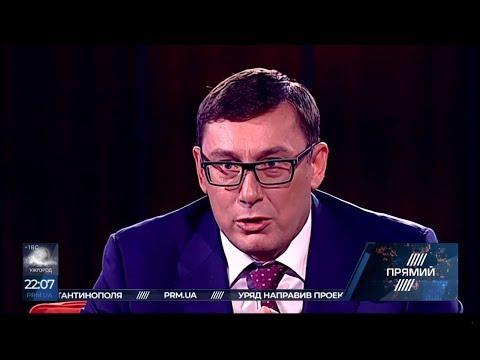 Юрій Луценко в ток-шоу
