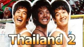 Thailand - 2. Bangkok & Umland