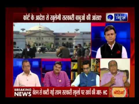 Govt staff, politicos must send kids to govt schools: Allahabad HC