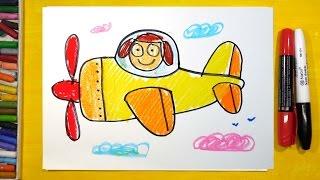 Как нарисовать Самолет, Урок рисования для детей от 3 лет(РыбаКит - Папа рисует: http://www.youtube.com/ribakit3