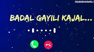 Badal gayili kajal ringtone | बदल गयिली काजल रिंगटोन 2021| best Kesari lal ringtones ||