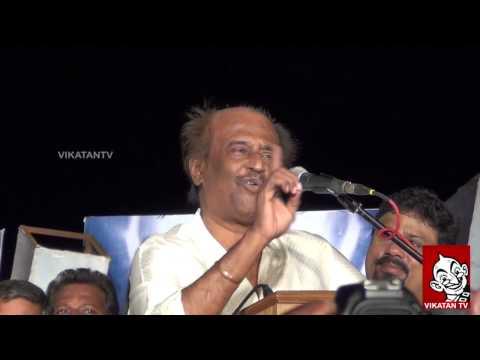 Rajini about Politics,1996 election and PMK - Ananda Vikatan