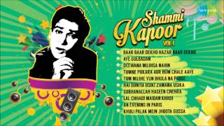 Best Of Shammi Kapoor Songs Hit Songs | Jukebox of Romantic Songs| Baar Baar Dekho & More Hits
