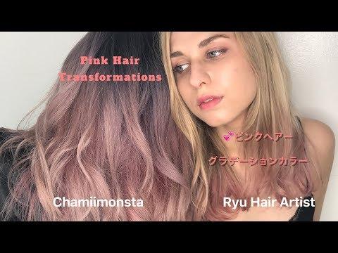 LA✖︎JP美容師☆コラボ☆グラデーションピンクヘアーカラー☆