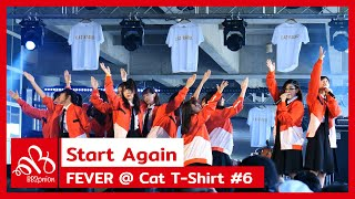 190602 FEVER - Start Again (Overall) @ Cat T-Shirt #6 [Fancam 4k60p]