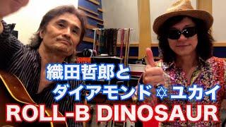 ROLL-B DINOSAUR - 女神(ミューズ)