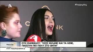 Οι δηλώσεις των κοριτσιων και της Ζενεβιέβ για το GNTM