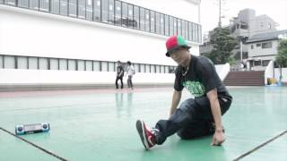 街舞排腿教學 How to Breakdance | G Style Floorwork | Double Leg