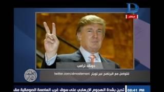 برنامج الطبعة الأولى| مع أحمد المسلماني حلقة 20-2-2017