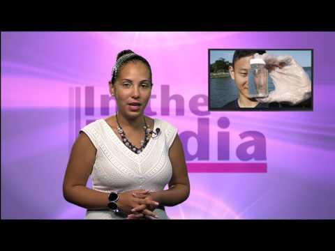 In The Media by Alexandria Garcia