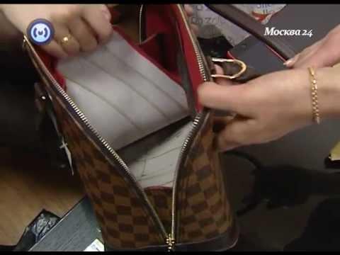 Обзор мужского клатча Louis Vuitton (луи виттон) - YouTube