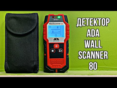 Обзор детектора ADA