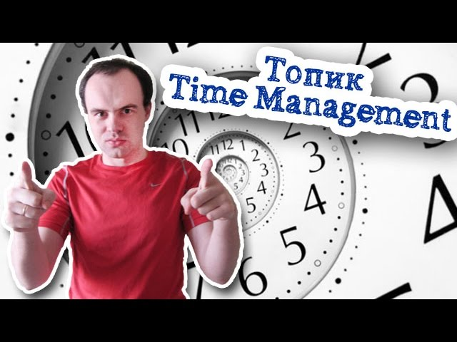 topic time management