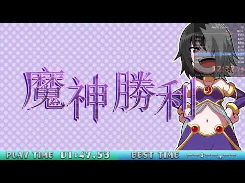 The Legend of Dark Witch Speedrun - Any% Zizou  
