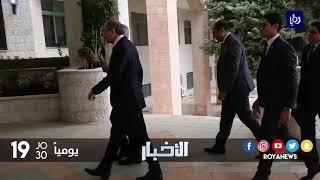 اجتماع عمّان يؤكد بطلان القرار الأمريكي بشأن القدس قانونيا وتاريخيًا